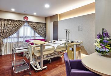 Your Hospital Stay - KK Women's and Children's Hospital