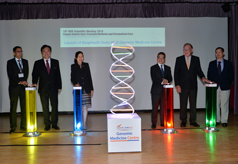 New SingHealth Duke-NUS Genomic Medicine Centre launched